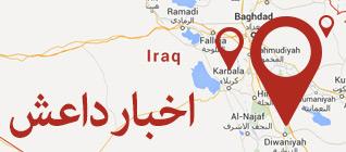 اخبار داعش روی نقشه - داعش - نقشه خبر