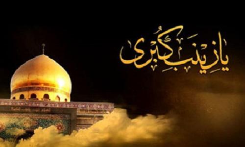 تحلیل اقتباسهای قرآنی حضرت زینب (س) در خطبه کوفه