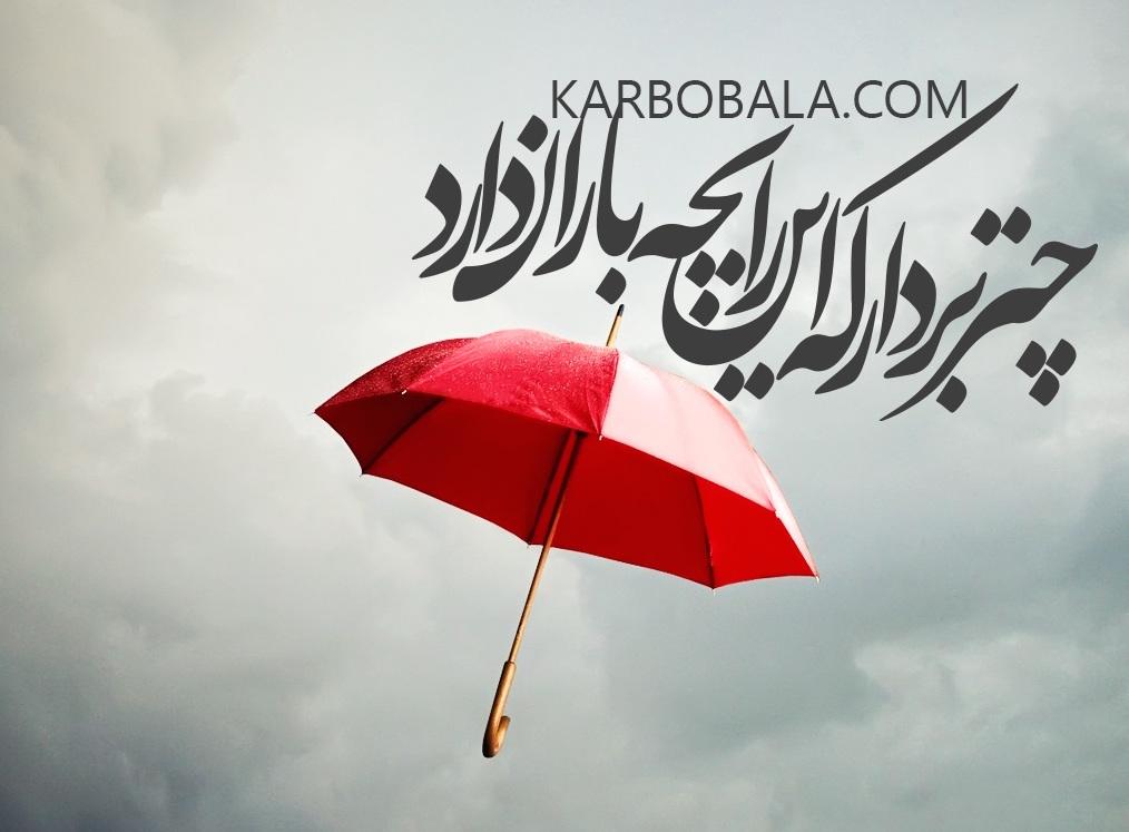 باران بهشت/به مناسبت میلاد پیامبر (ص)