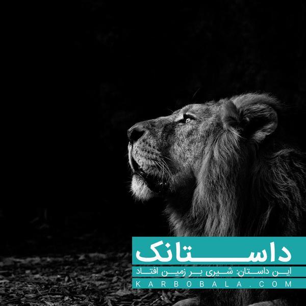 عباس حسین
