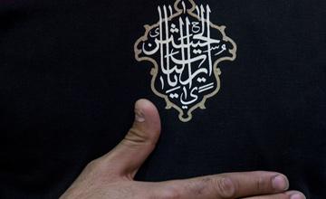8 مورد از وظایف عزادار سید الشهدا (ع) در ایام محرم