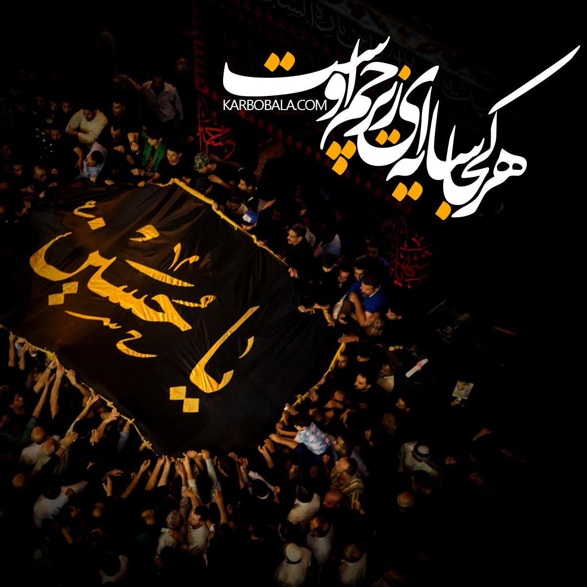 بهشت در خیمهای کوچک/اصحاب امام حسین (ع)