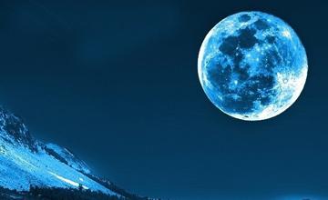 سلاله ای از جنس ماه
