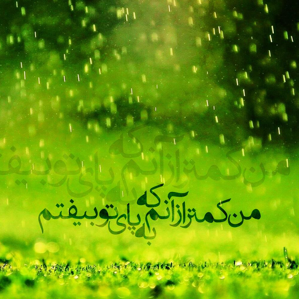 عالم شده سجاده و افتاده به پایت / ولادت امام سجاد(ع)