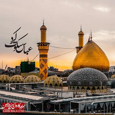 همراه با کاروان حسینی تا اربعین/ تاسوعا + فایل صوتی