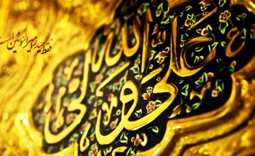 صاحب آسمان و پدر خاک-ولادت امیر مومنان (ع)