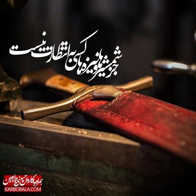 همراه با کاروان حسینی تا اربعین / دهم ذیالحجه