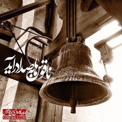 همراه با کاروان حسینی تا اربعین | بیستم محرم