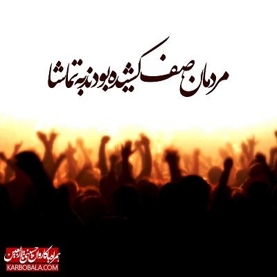 همراه با کاروان حسینی تا اربعین | بیست و یکم محرم