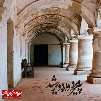 همراه با کاروان حسینی تا اربعین | بیست و پنجم محرم