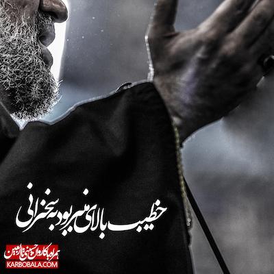 همراه با کاروان حسینی تا اربعین | چهارم صفر