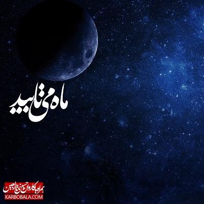 همراه با کاروان حسینی تا اربعین | پنجم صفر