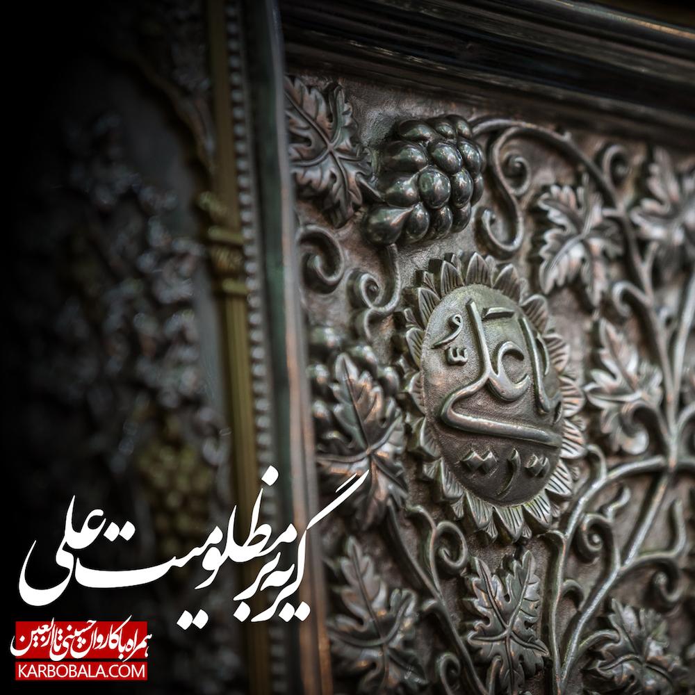 همراه با کاروان حسینی تا اربعین | دهم صفر