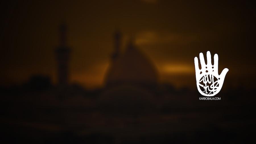 بررسی تمثال پنجه دست حضرت عباس (ع)