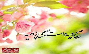 همراه با کاروان حسینی تا اربعین | اربعین