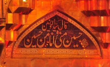 فضائل امام حسین (ع) از زبان پیامبر (ص)