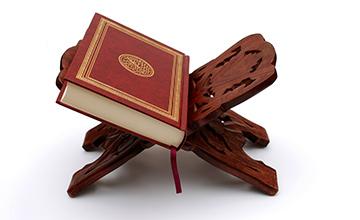 اشاره برخی از آیات قرآن کریم به امام حسین (ع)