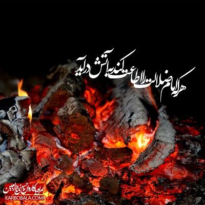 همراه با کاروان حسینی تا اربعین | سیزدهم ذیالحجه