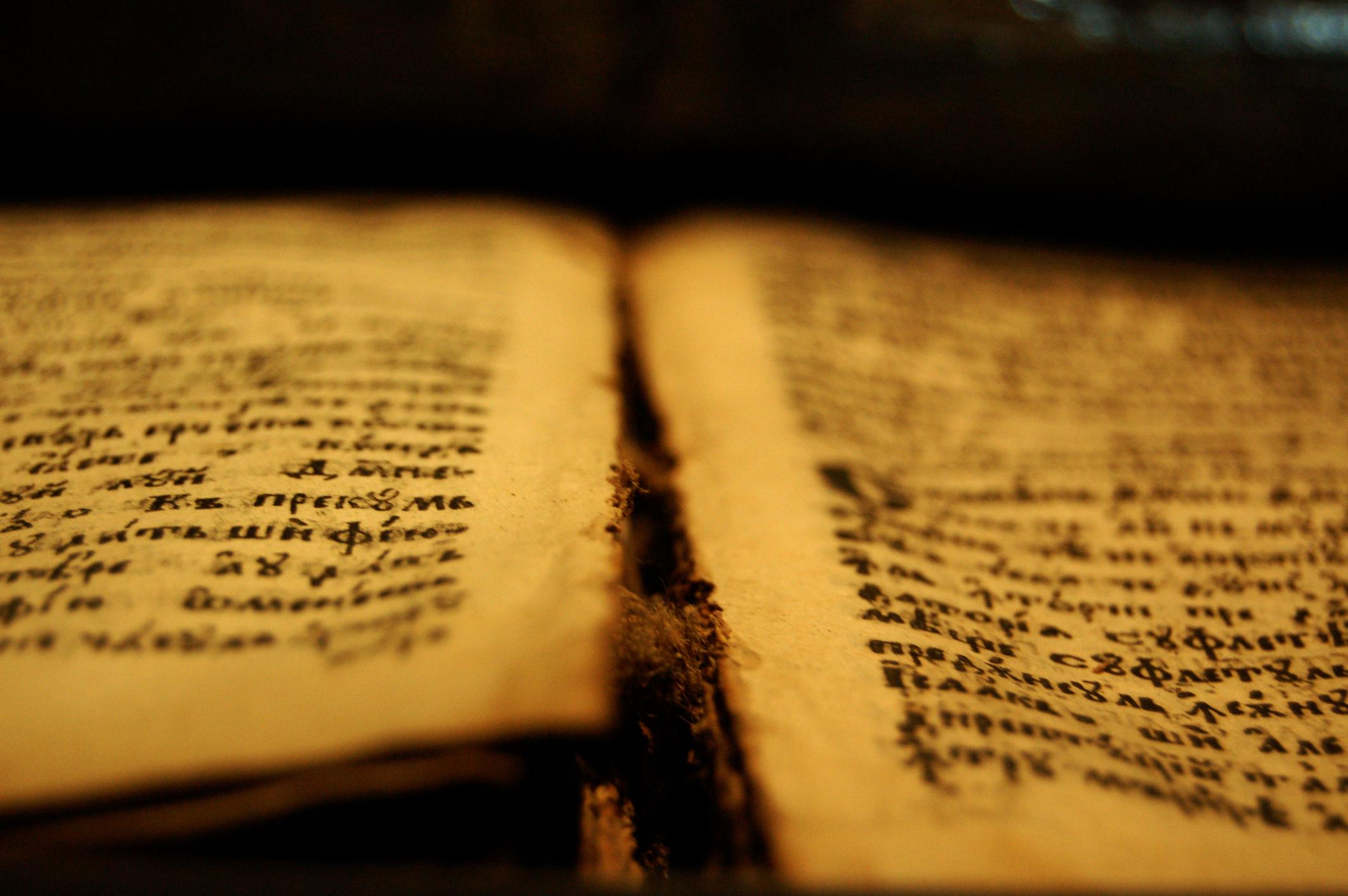آیا در انجیل پیش از تحریف، مطلبی راجع به امام حسین (ع) آمده است؟