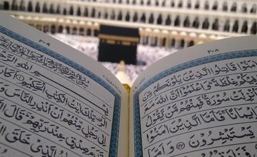 خلاصهای از کتاب فوائد المشاهد و نتایج المقاصد شیخ جعفر شوشتری / مجلس پنجم تا هشتم ماه مبارک رمضان