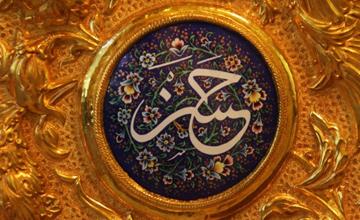 آیا امامت امام حسن (ع) قبل از امام حسین (ع) دلیل بر برتری وجودی است؟