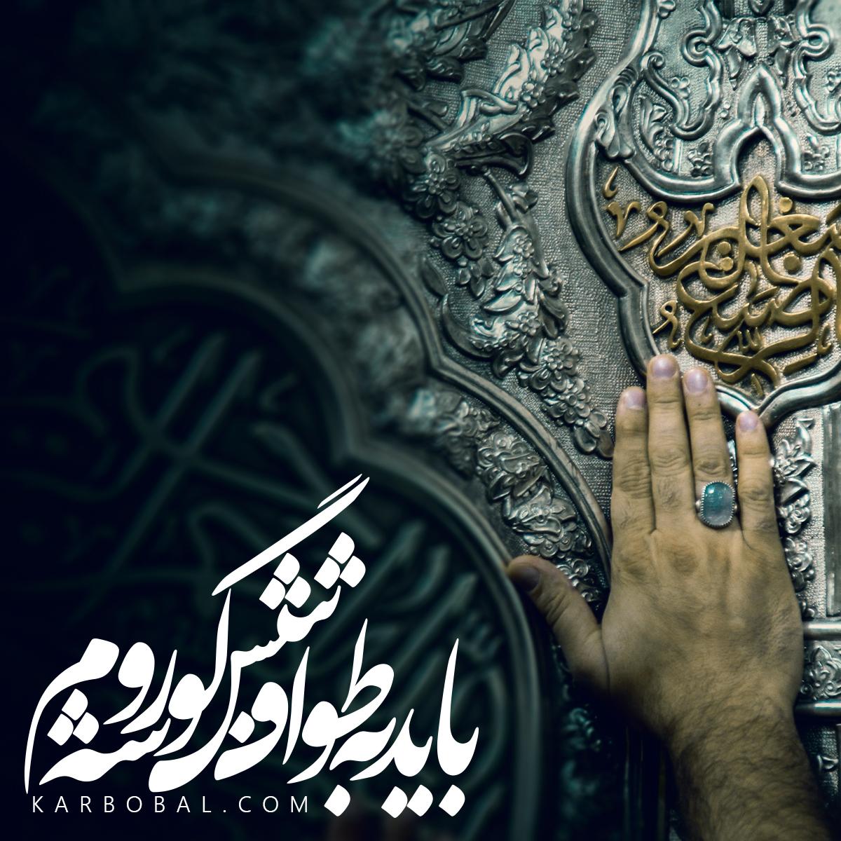 علی الدنیا بعدک العفی...