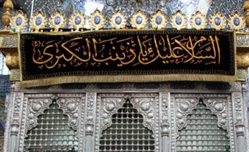 آیا حضرت زینب (س)، گلوی امام حسین (ع) را بوسیدند؟