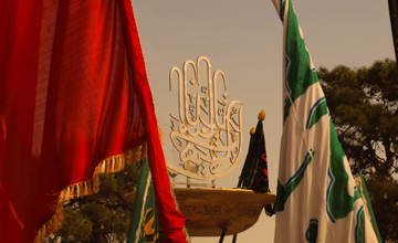 پرچم و پرچمداری در عرب و اسلام