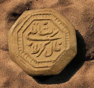 سه روایت در مورد شفا بودن تربت امام حسین (ع)