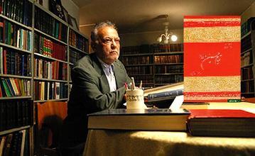 قیام حسین (ع) اثر ماندگار دکتر سید جعفر شهیدی + دانلود کتاب