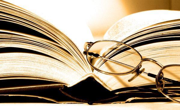 کتابشناسی اربعین