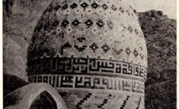 گزارش تاریخی از مقبره منسوب به شهربانو مادر گرامی امام سجاد (ع)