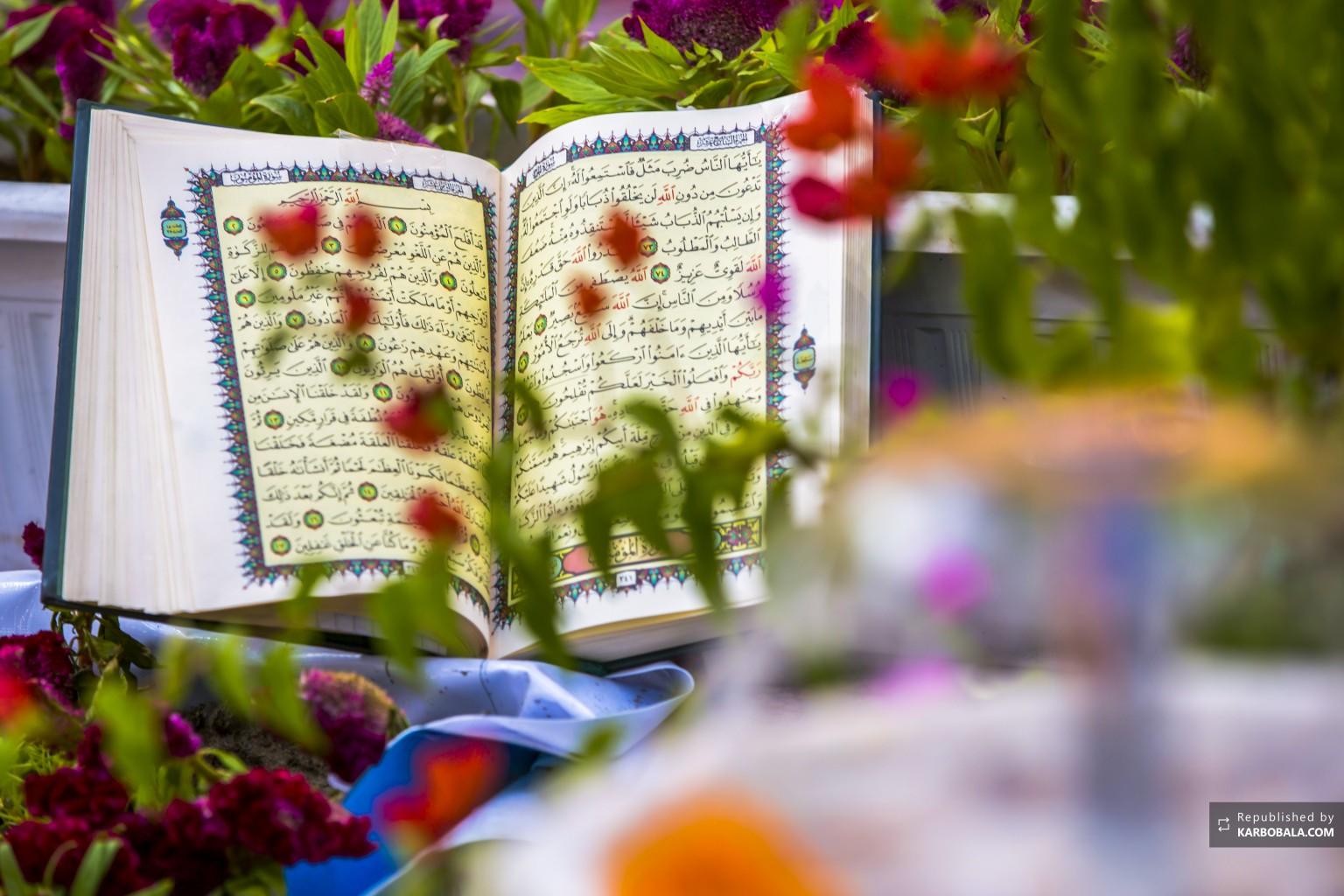تجلی ادعیه قرآنی در مناجات خمسه عشر