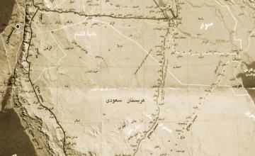 جغرافیای حرکت مسلم بن عقیل (ع) به کوفه