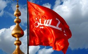 پرچمی است افراشته اما هنوز سرخ