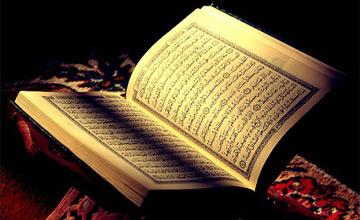 سنت الهى تعمیم در قرآن و نمود آن در نهضت عاشورا (1)