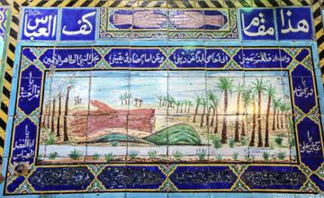 زیارتگاه های استان کربلا (2)