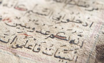 آیاتی که امام حسین (ع) هنگام عزیمت از مدینه به مکه و مکه به کوفه و کربلا را خواند، چه بود؟