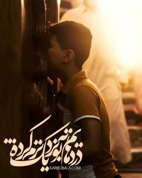 دردهایم به تو نزدیک ترم کرده طبیب! / میهمانی دوشنبه ها