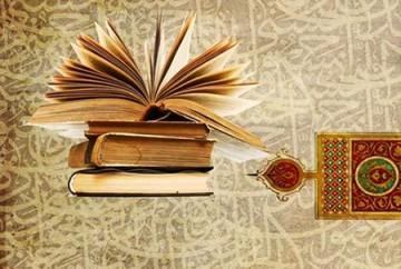 عوامل و چگونگی شهادت امام حسین (ع) در منابع اهل سنت