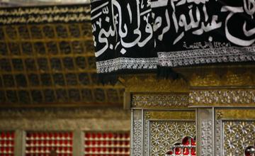 محل دفن حضرت علی اکبر (ع)