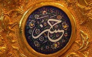 سفارش امام حسن علیه السلام به محمد بن حنفیه