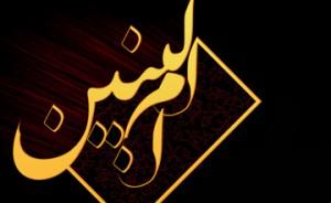 ام البنین مادر حضرت عباس (ع)
