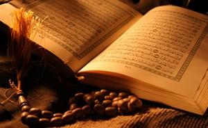 قرآن و سوگواری امام حسین (ع)