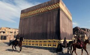 خروج امام حسین (ع) از مدینه و اقامت وی در مکه