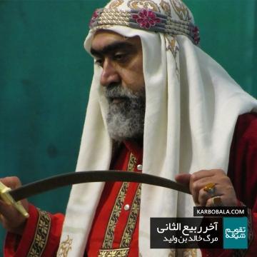 آخر ربیع الثانی / مرگ خالد بن ولید