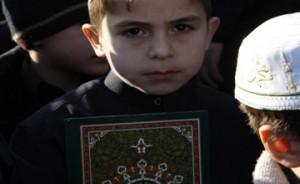 پرونده: قرآن و امام حسین (ع)