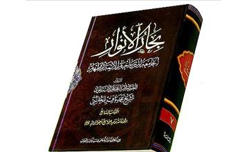 علت خروج امام حسین (ع) به اعتقاد علامه مجلسی