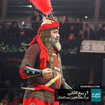 6 ربیع الثانی / مرگ هشام بن عبدالملک