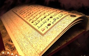 نگاهی به لعن های موجود در  قرآن